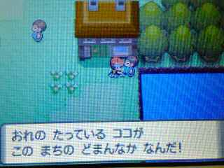 pokemon10_9.jpg