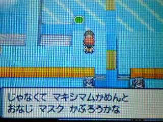 pokemon1_10_9.jpg