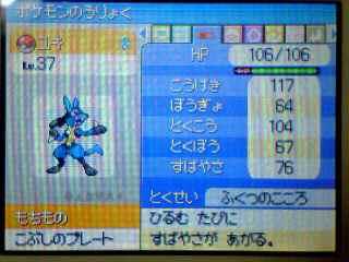 pokemon3_10_9.jpg