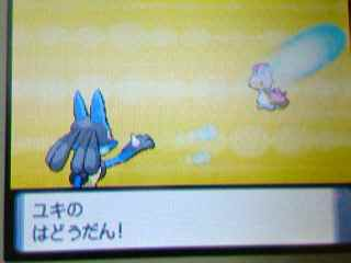 pokemon4_10_9.jpg