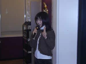 2009年01月24日_P1010486