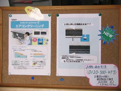 2009年08月15日_CIMG0631