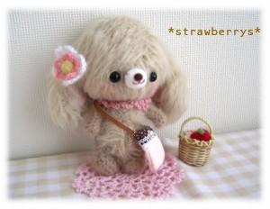 カフェオレワンコお花とバッグ