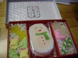 未希子夫人からの贈り物