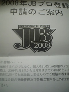 20071119180506