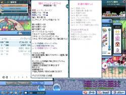 SPSCF0127.jpg