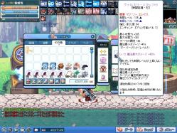 SPSCF0148.jpg