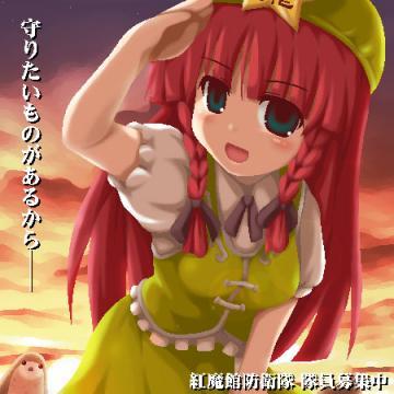 touhou_00033.jpg
