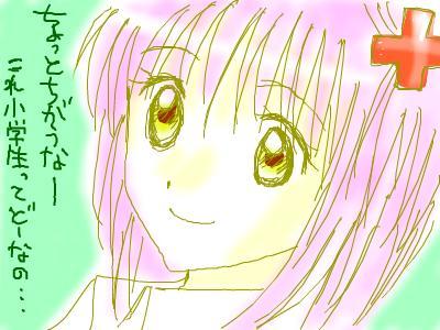 snap_1stpower_20091069498.jpg