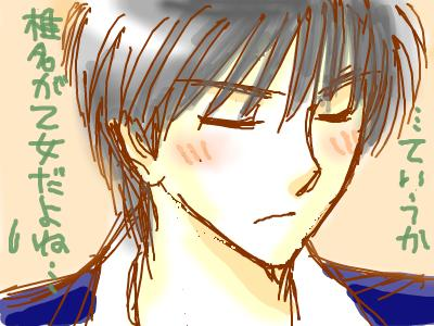 snap_1stpower_20099301228.jpg
