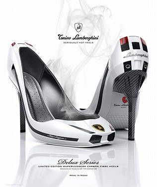 s-2-023:Lamborghini Shoes up