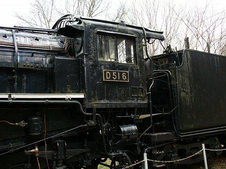 s-20090504-2.jpg