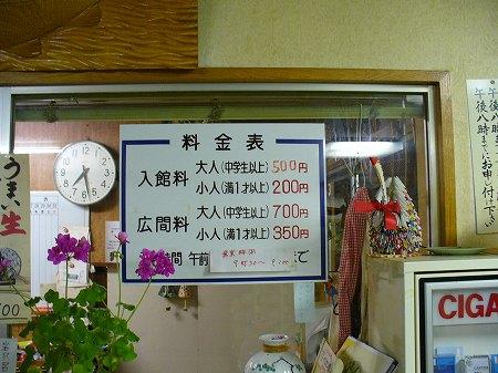 s-20090510-2.jpg