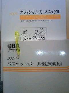20090417144558.jpg