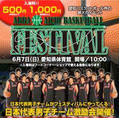 festival2009_01_convert_20090607000456.jpg