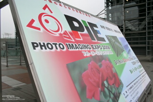 PHOTO IMAGING EXPO 2008