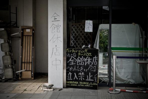 20110915_5.jpg
