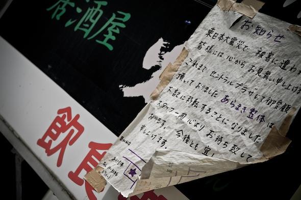20110915_8.jpg