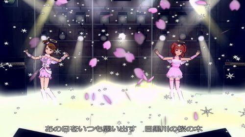 てんちダンス