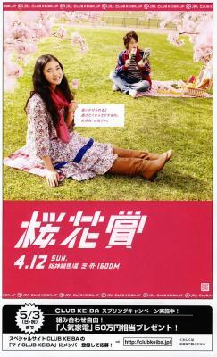 2009oukasyou.jpg
