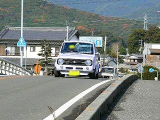 P1180194.jpg