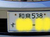 P1190434.jpg