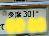 P1190436.jpg