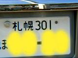 P1190437.jpg