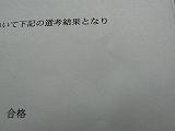 P2040410.jpg