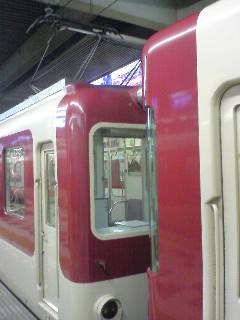 20080411121217