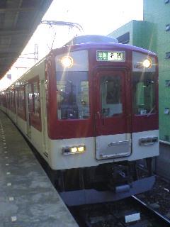 20080415182530