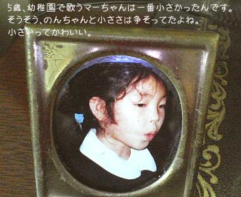 20060903.jpg