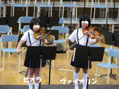 演奏会02