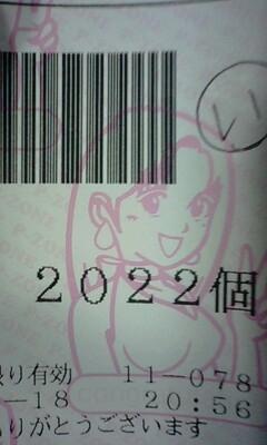081218_2048~0001