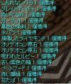 screentiamet961.jpg