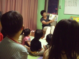 09-7-29愛泉保育園