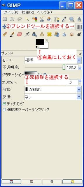 Step20002.jpg