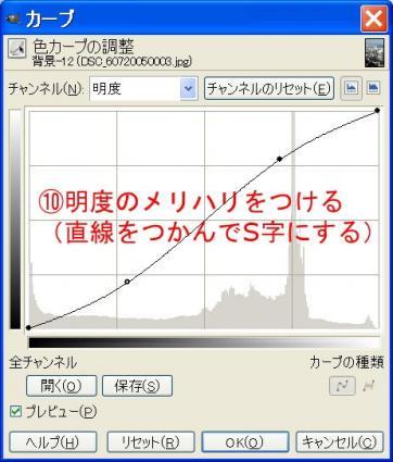 Step60006.jpg