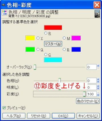 Step80008.jpg