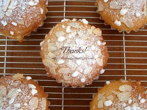 お家でパン練習_メープルアーモンド2