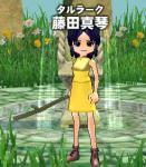 makoto1_mabis.jpg