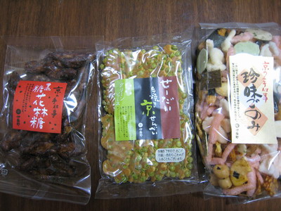 IMG_3569お菓子