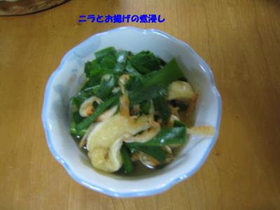 IMG_7451副菜