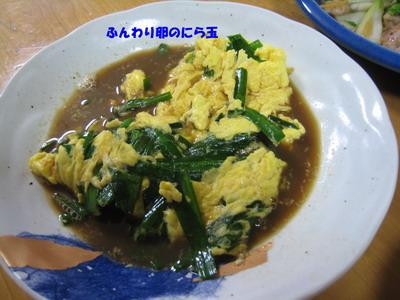 IMG_7479副菜