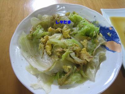 IMG_7513副菜
