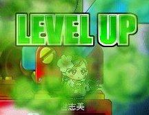 レベUP~♪