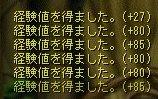 ・・・経験値が><