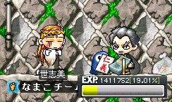 墓3 (*ノ_<*)エーン