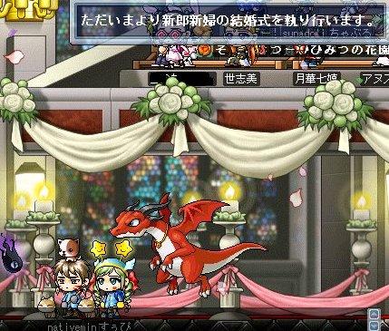 すぅネィさんの結婚式
