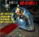 Screen(06_22-21_36)-0014.jpg